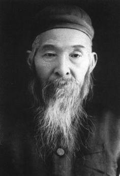 Histoire du Tai Chi Chuan- Sun Lu Tang - Taichi Lyon Taijiquan style Chen