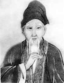 Histoire du Tai Chi Chen Wang Ting Taichi Style Chen Lyon Taijiquan