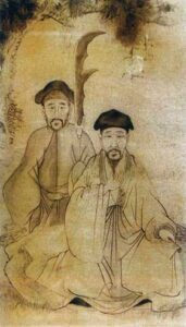 Créateur du Taichi Chuan - Chen Wang Ting avec Jiang Fa- Tai Chi Lyon