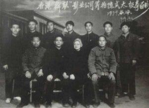 Histoire du Tai Chi - Taijiquan style Chen à Chenjiagou