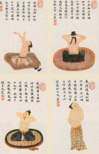 Liens entre Tai Chi et Medecine Chinoise Traditionnelle Yangsheng MTC Tai Chi Lyon Taichi Chuan