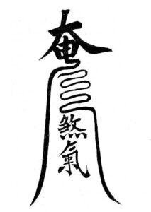 Superstittions-en-Chine-Talisman-contre-l'asthme
