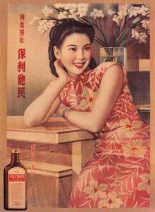Tenue Tai Chi - Qipao Shanghai années 1930 旗袍