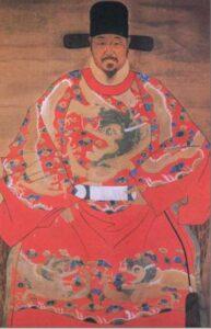 General Qi Jiguang (1528 1588) Wushu Kungfu