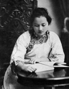 Tenue de Tai Chi - Qipao Song Qing Ling