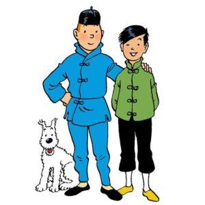 Tenue de Tai Chi - Tintin et le Lotus Bleu