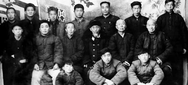 Histoire du Tai Chi Chuan Les Styles de Taichi