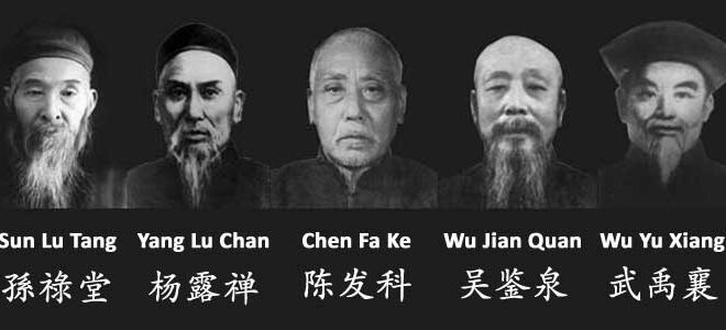 Histoire du Tai Chi Chuan Les Styles de TaiChi Lyon