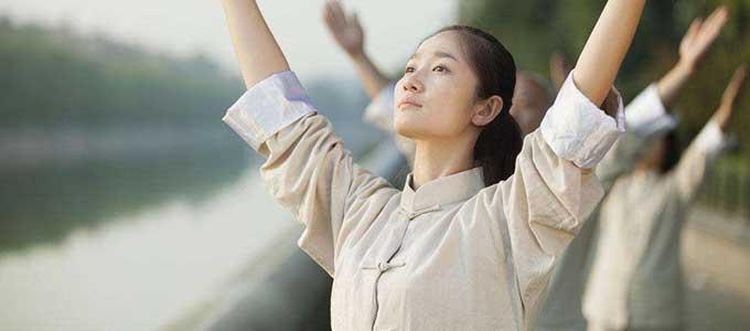 Tai Chi Lyon Caluire Taichi Initiation Taijiquan style Chen