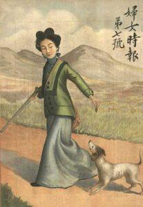 chinoises kungfu Femmes FuNüshibao 1912