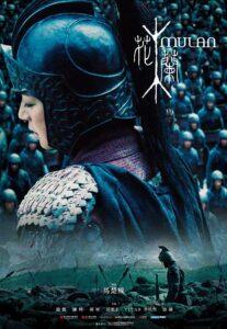 chinoises kungfu Femmes Hua Mulan 2009 Film Affiche Originale