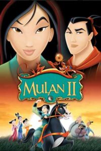 chinoises kungfu Femmes Hua Mulan Affiche Mulan 2 2004