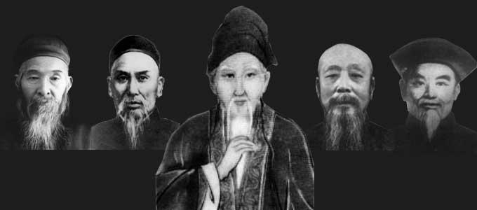 Histoire du Tai Chi Origines Styles de TaiChi Lyon Taijiquan