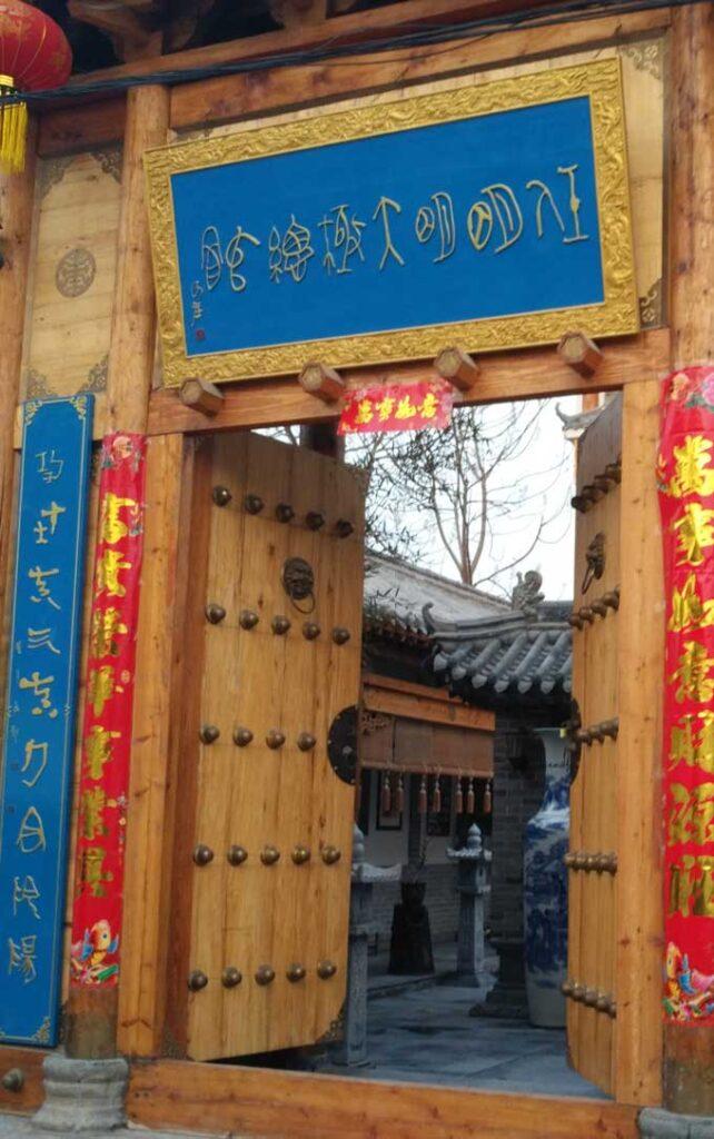 taijiquan style chen parc tete or porte chinoise