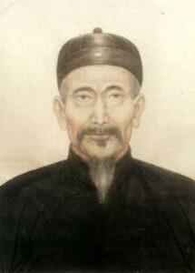Chen Xin Chen Pinsan Taijiquan style Chen Xiaojia
