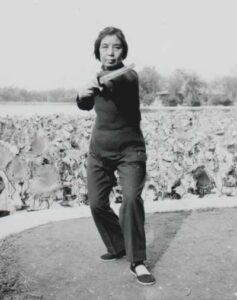 Epée Tai Chi Chen Yu Xia fille Chen Fake