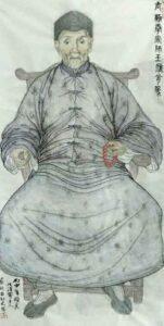 Enseigner-Tai-Chi-Chuan-Wang-Yan