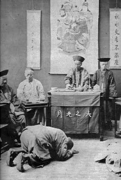 kotow-prosternation-chine-ketou-mandarin-magistrat