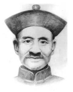 Li-Yi-yu-neveu-Wu-Yuxiang-Tai-Chi
