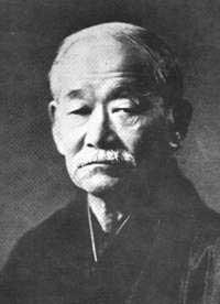Ryuchi-Matsuda-Histoire-Arts-Martiaux-Chinois