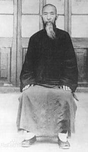 Sun-Lutang-Tai-Chi-Lu-Tang-Xing-Yi