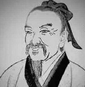 Wang-Zongyue-Traite-du-Tai-Chi-Chuan