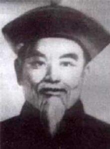 Wu-Yuxiang-Tai-Chi-Style-Wu-Yu-Xiang