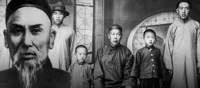 Yang-Luchan-Tai-Chi-Lu-Chan-branche-Wu-Yuxiang-2